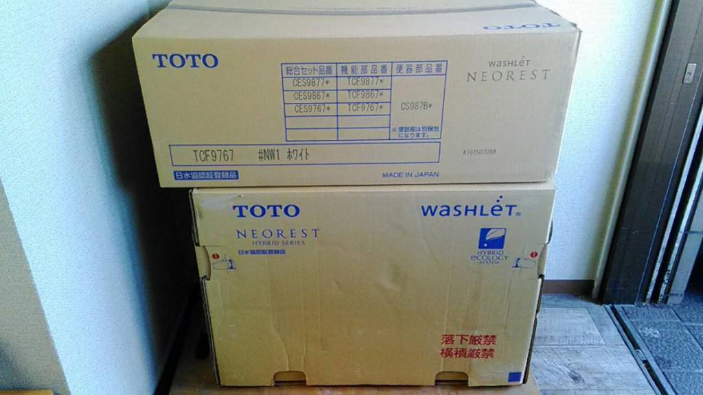 TOTO CES9767 TCF9767+CS987B NW1 トイレ ウォシュレット